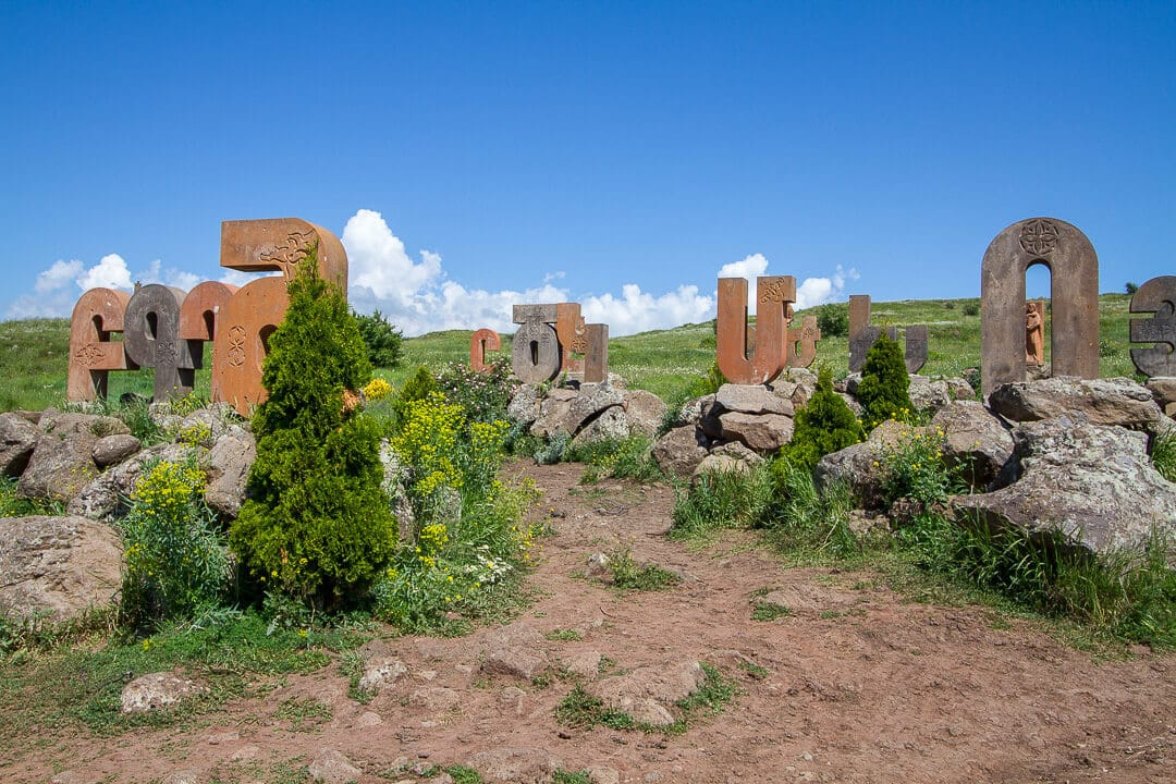 Armenian Alphabet Monument - One of the best places to visit in Armenia