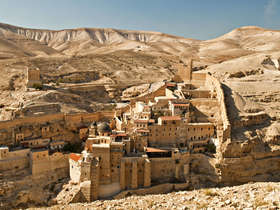 Our tailor-made West Bank tours will reveal the 'heart of the Holy Land' in style.