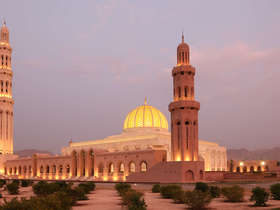 Our tailor-made Muscat tours will reveal Oman's capital in style.
