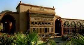 Luxor_AlMoudira_Terrace