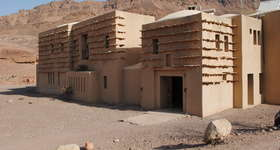 1 Feynan Eco Lodge