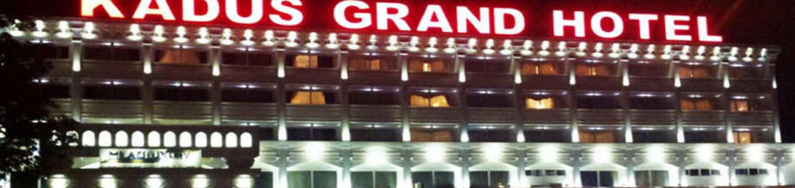 Gilan-Kadous-Hotel