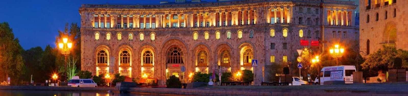 Stay at the luxury Armenia Marriott Hotel in Yerevan